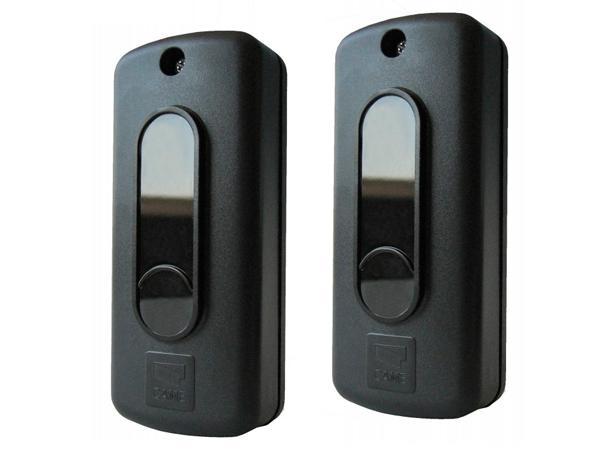 001DIR30 Фотоэлементы (передатчик, приемник) накладные, дальность 30 м