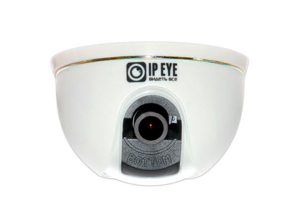 IPEYE-HDM1-3.6-01 видеокамера 1Мп, f=3.6мм, OV