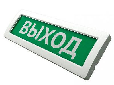 """ОПОП 1-9 """"ЛУНА"""" оповещатель световой 12В, """"Выход"""""""