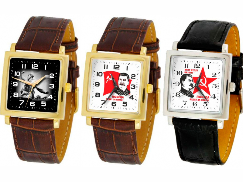 Часы Слава Иосиф Сталин и герб России