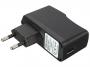 DiAl PSU USB 5В/2А блок питания