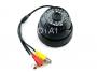 DiAl dome-mic купольная внутренняя видеокамера с микрофоном, 700ТВЛ, f=3.6mm, 12В, audio, ИК=30м, CMOS