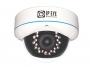 IPEYE-HDA1-R-2.8-12-01 видеокамера 1Мп, f=2.8-12мм, OV