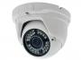 LDV IP320SHT40 IP камера 2Mpx, 2,8-12, IR, звук, Onvif