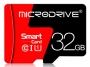 Карта памяти MICRODRIVE TransFlash 32ГБ MicroSD class 10 с SD адаптером